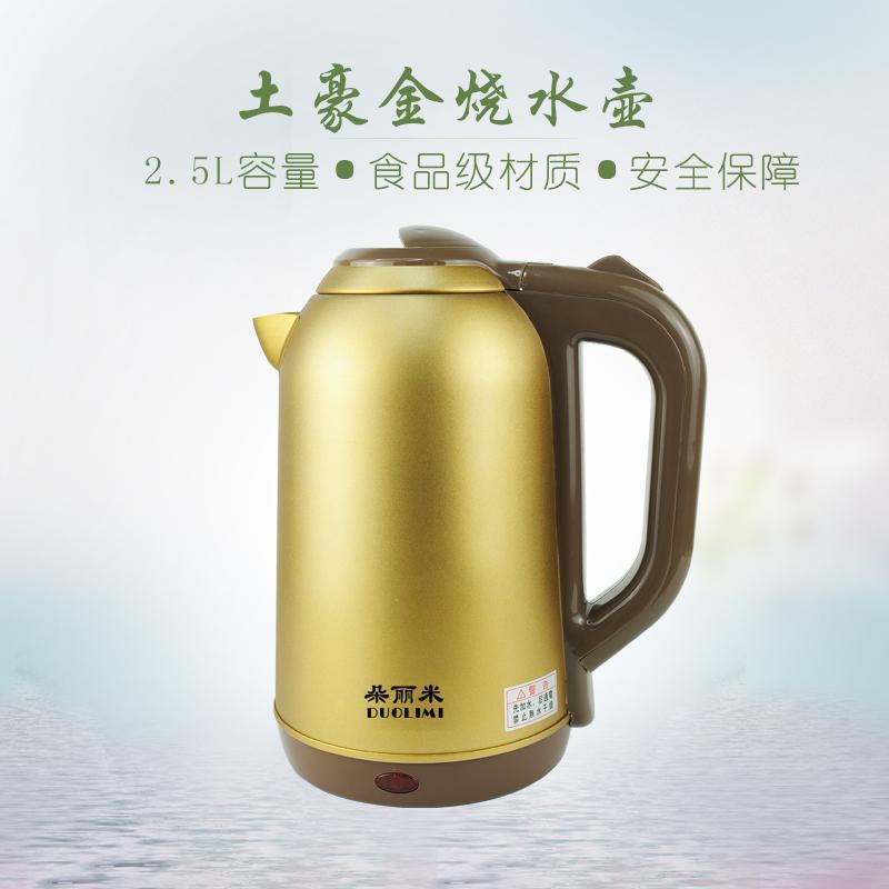 电热水壶不锈钢自动断电快速烧水高档单层壶身